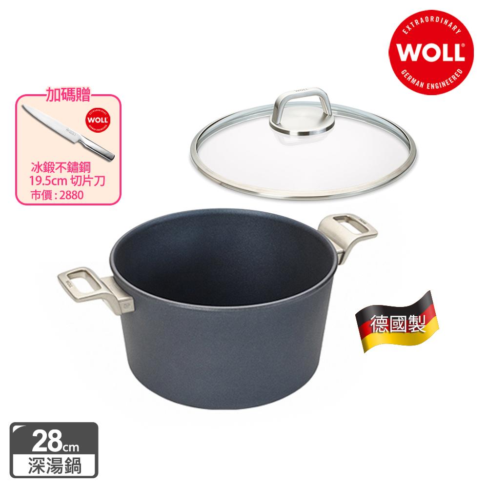 【德國 WOLL】Diamond Lite Pro鑽石系列28cm 深湯鍋-含蓋