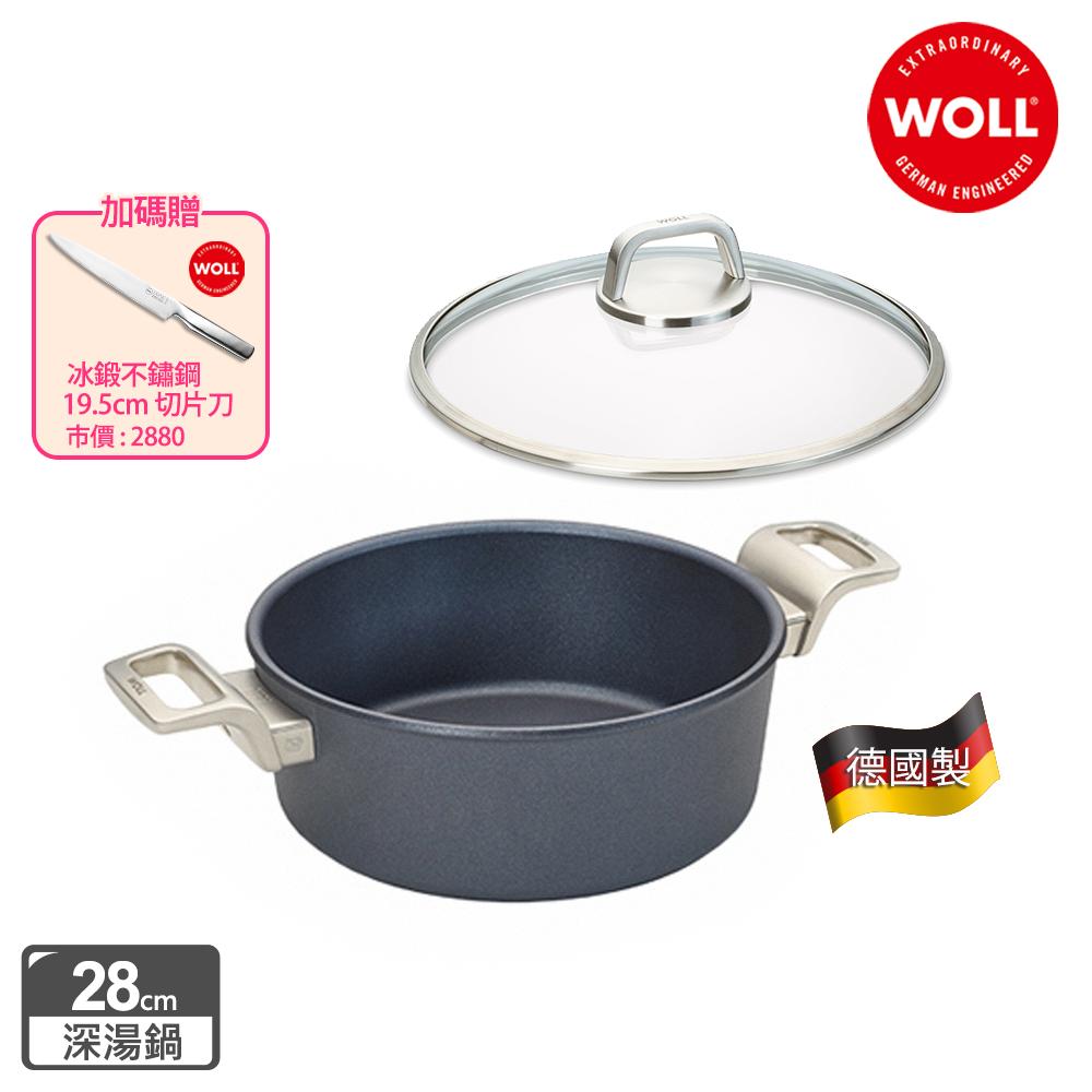【德國 WOLL】Diamond Lite Pro鑽石系列28cm 湯鍋-含蓋