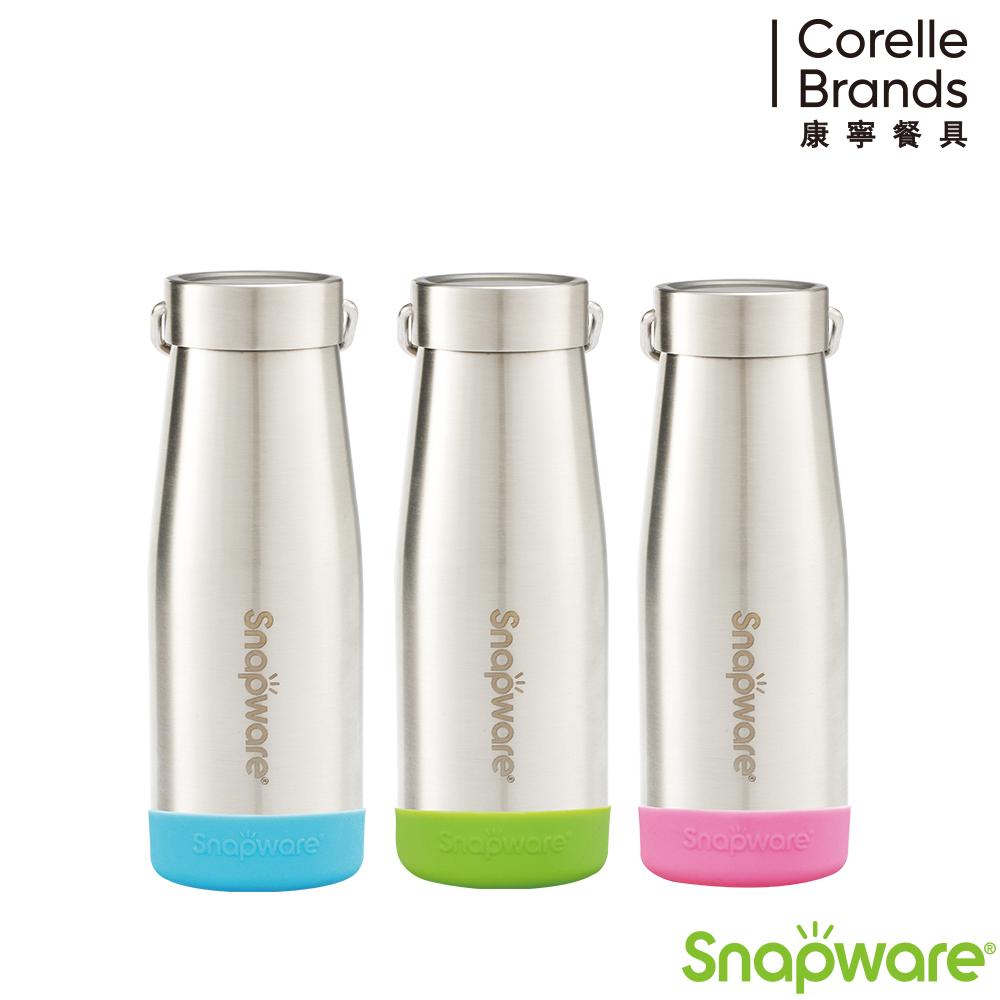 【美國康寧 Snapware】316不鏽鋼戶外超真空保溫瓶(含底部硅膠套)400ml-兩入組