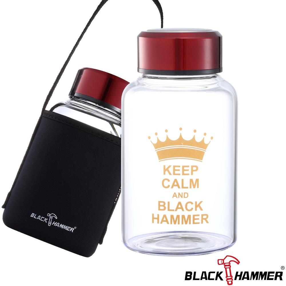 (任選)Black Hammer 亨利耐熱玻璃水瓶-765ml紅色(附布套