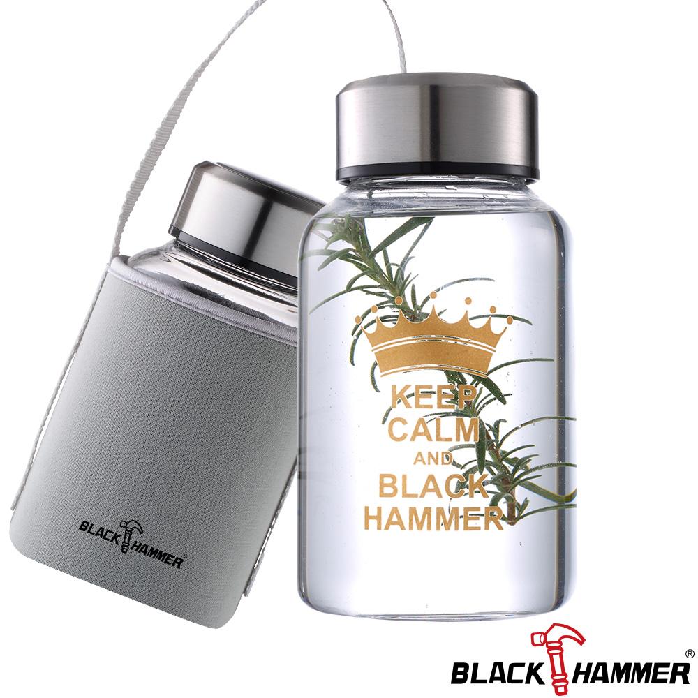 (任選)Black Hammer 亨利耐熱玻璃水瓶-765ml銀色(附布套