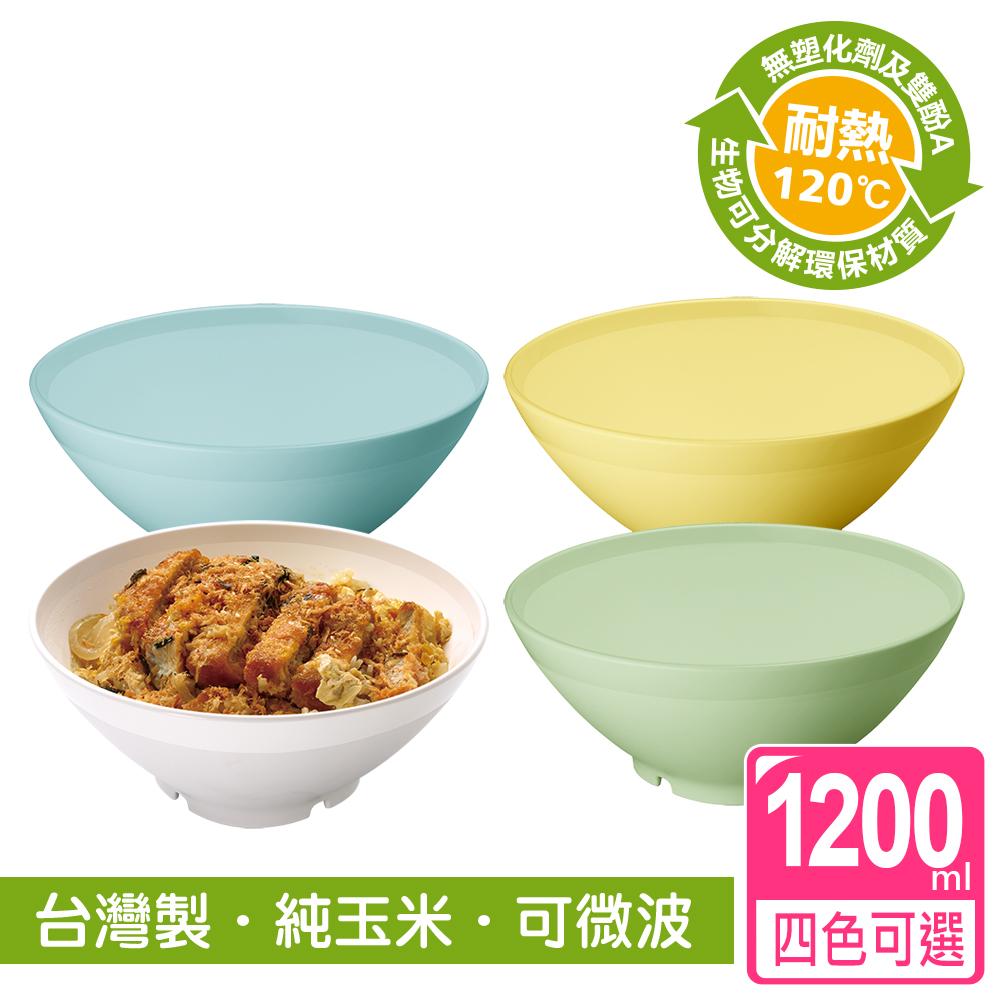 玉米田 1200ML牛肉麵碗-四色可選
