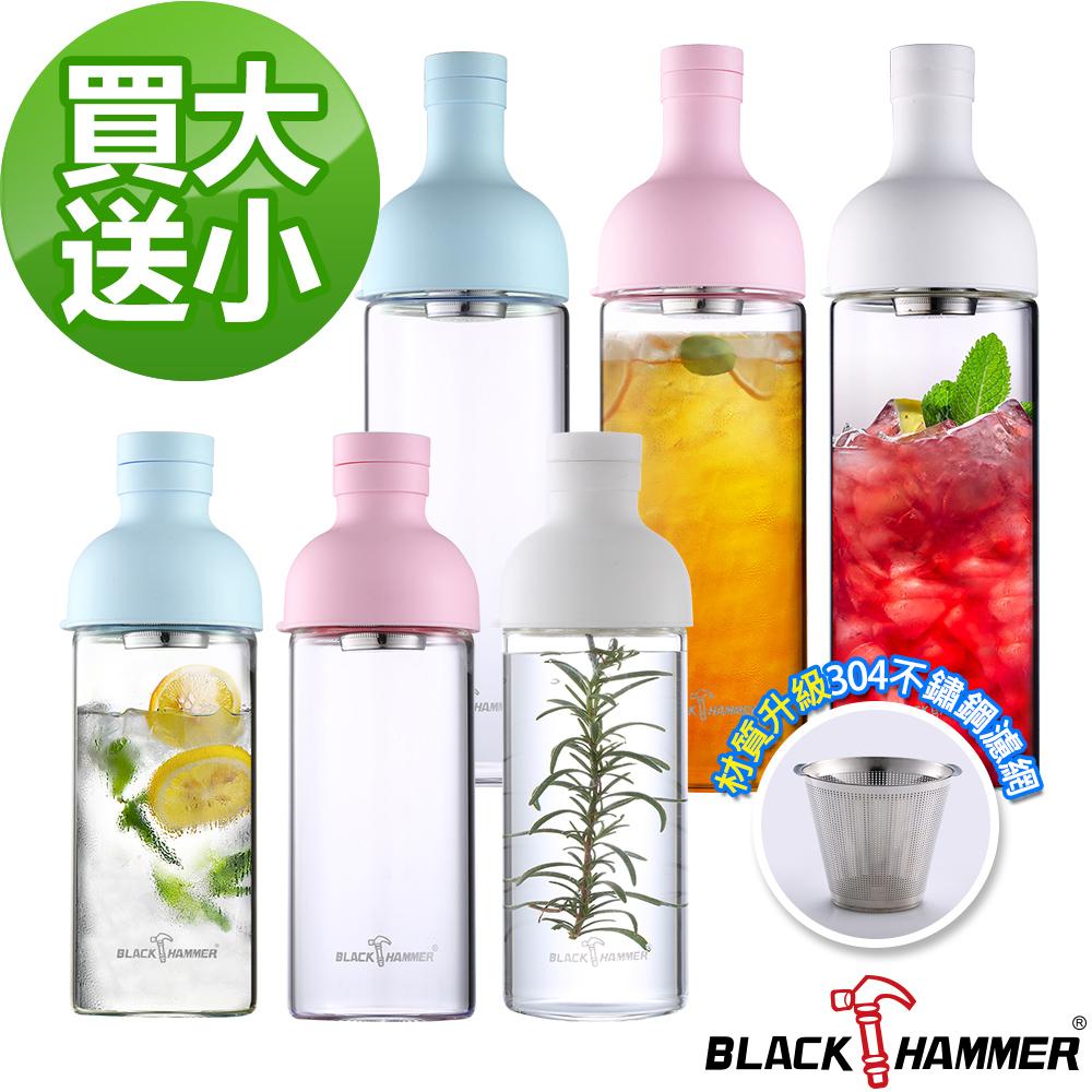義大利 Black Hammer 勻淨耐熱玻璃水瓶1110ml+471ml 買大送小 兩入組