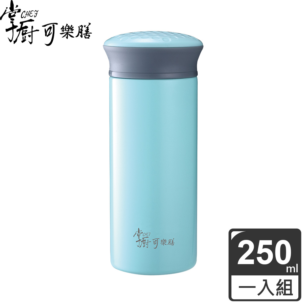 掌廚可樂膳 304不鏽鋼真空保溫杯250ml-三色可選