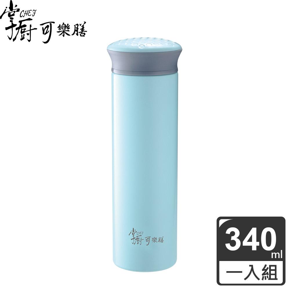 掌廚可樂膳 304不鏽鋼真空保溫杯340ml-三色可選