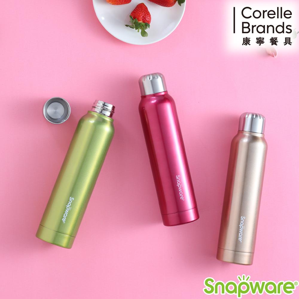 【美國康寧 Snapware】316不鏽鋼超真空保溫萊德瓶-380ml-超值2入組