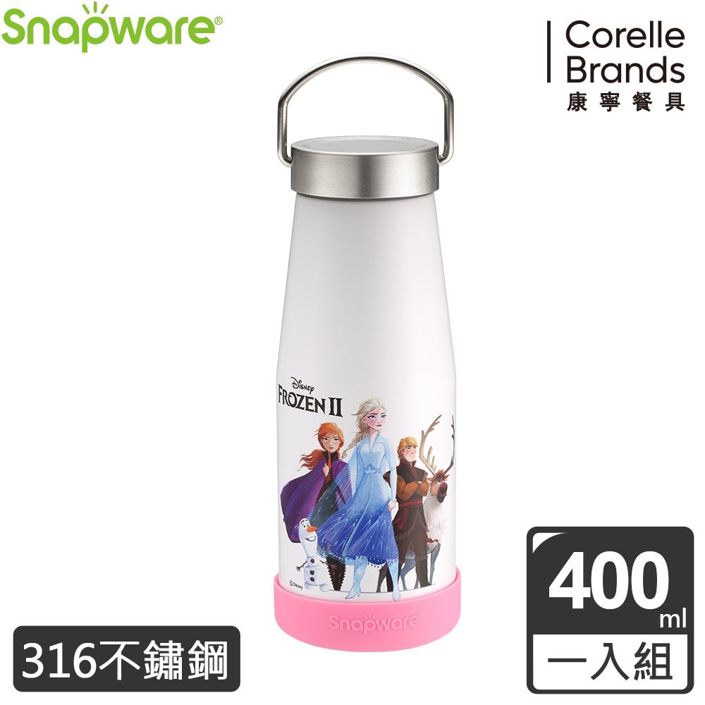 康寧Snapware 冰雪奇緣超真空不鏽鋼保溫杯400ml
