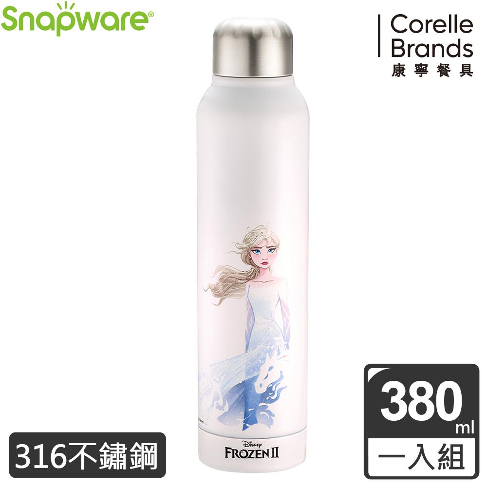 康寧Snapware 冰雪奇緣超真空不鏽鋼保溫杯380ml