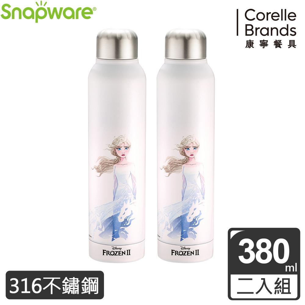 (2入組)康寧Snapware 冰雪奇緣超真空不鏽鋼保溫杯380ml