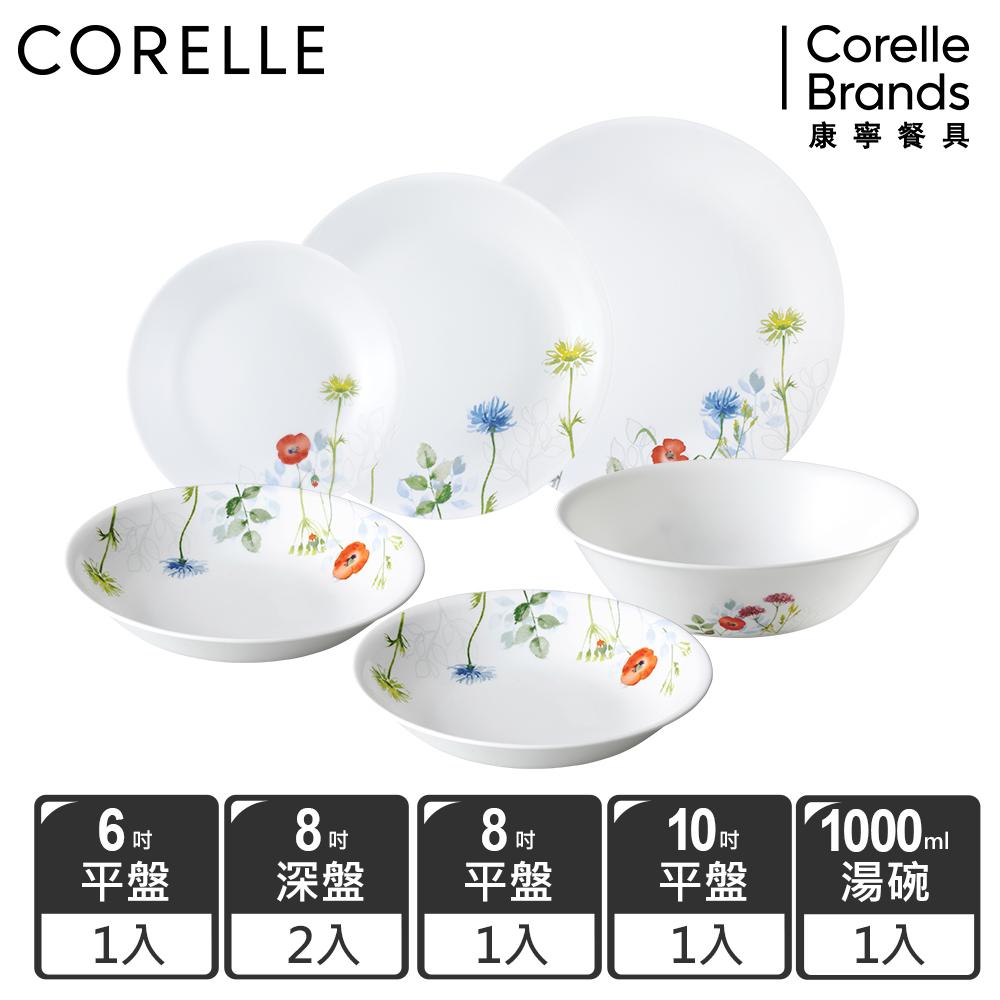 康寧花漾彩繪6件式餐盤組