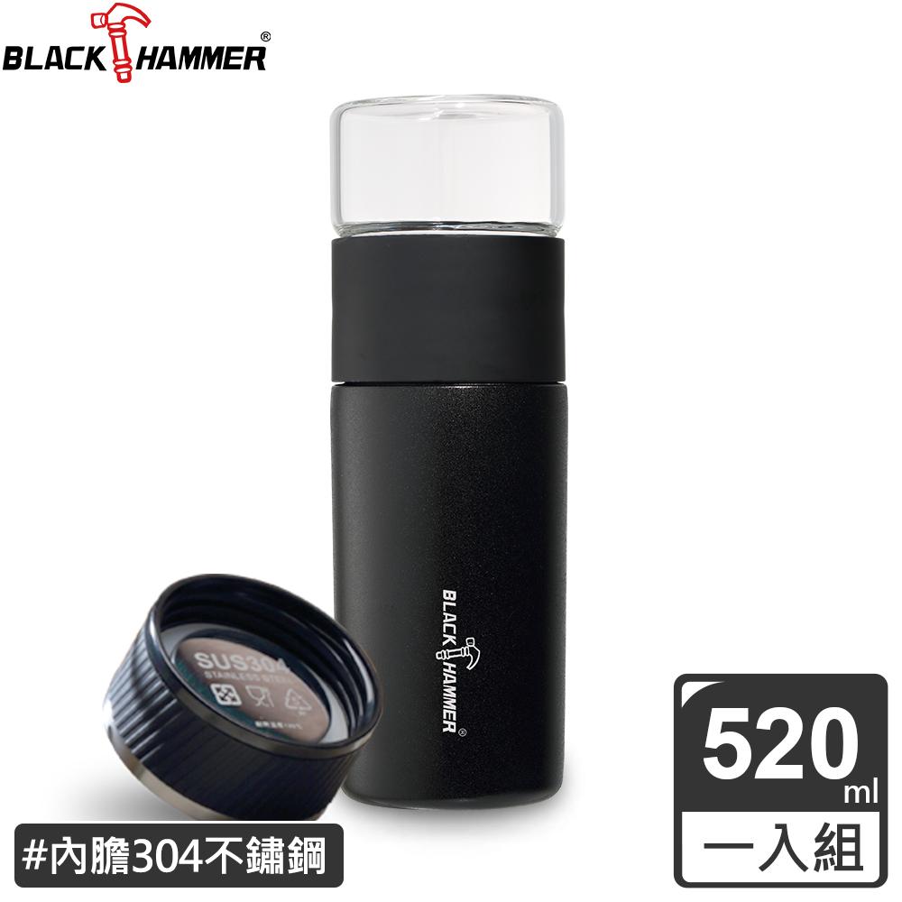 BLACK HAMMER 陸羽不鏽鋼真空保溫沖泡杯組 獨享組