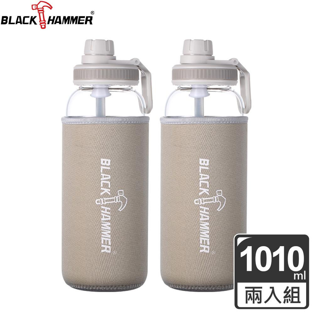 買1送1 母親節特談【BLACK HAMMER】Drink Me 耐熱玻璃水瓶 1010ml