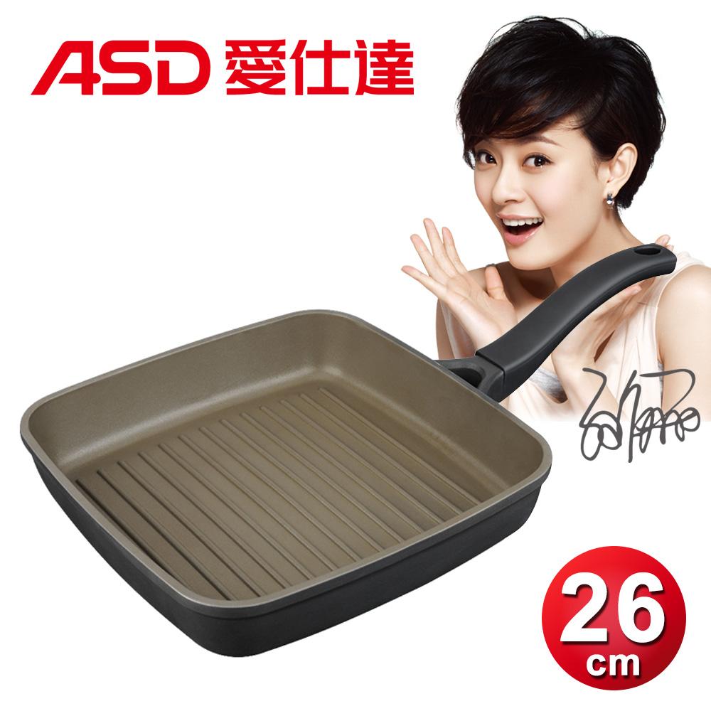 ASD新不沾健康烤盤26cm