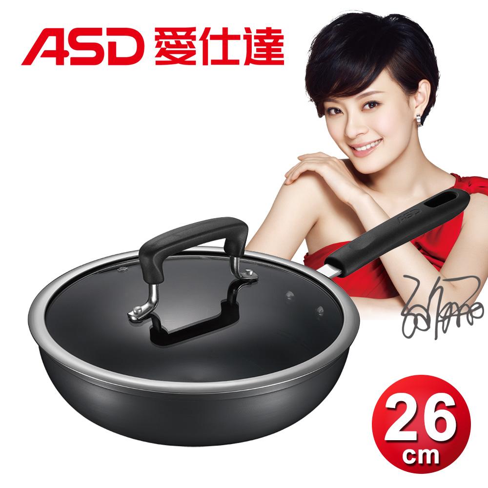 ASD精湛系列鏽不了純鐵煎鍋26cm