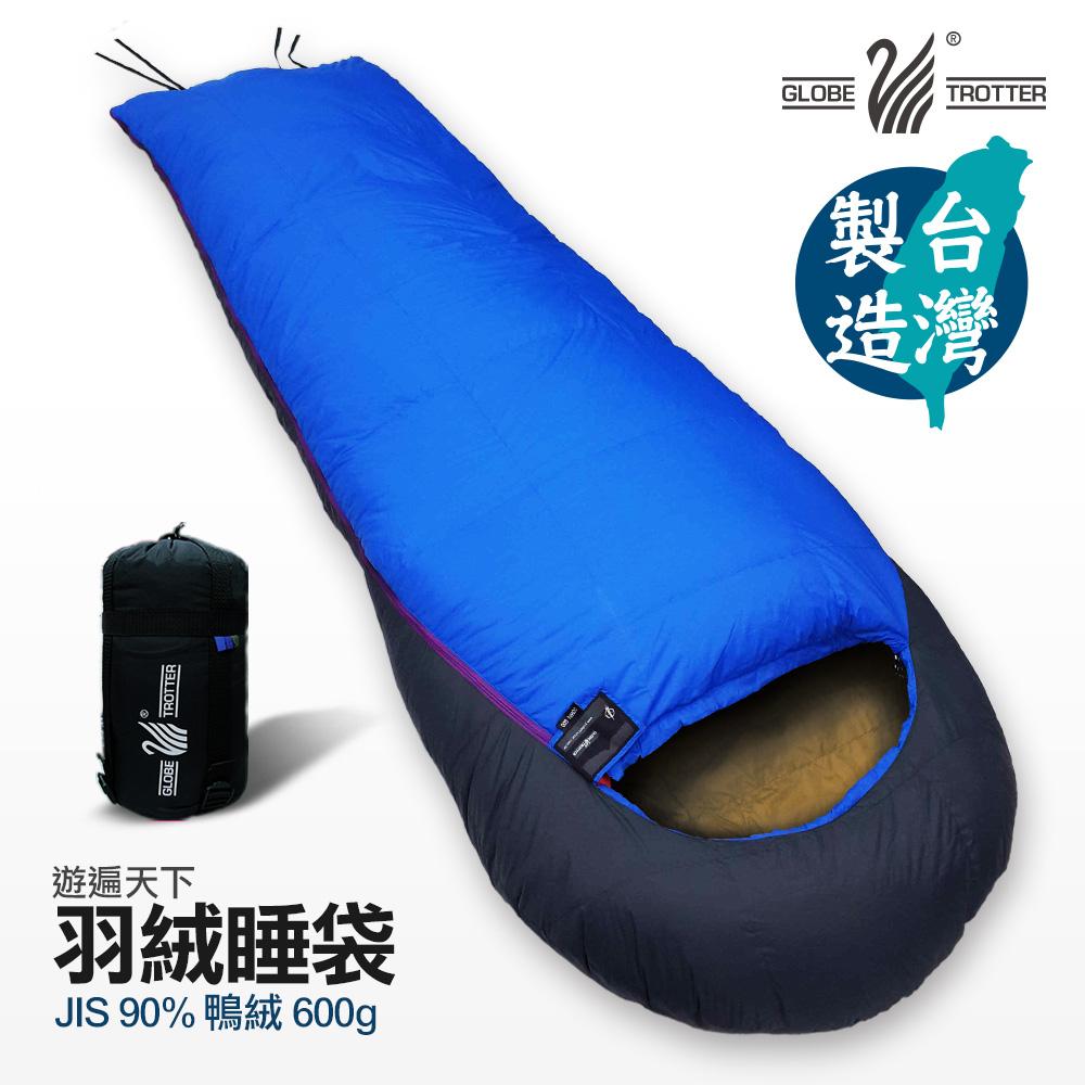【遊遍天下】MIT台灣製超保暖防風防潑水羽絨睡袋D600(1.25kg)