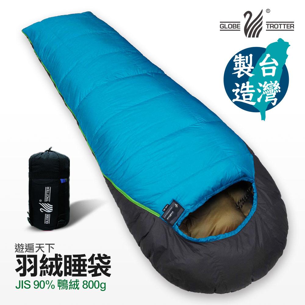 【遊遍天下】MIT台灣製超保暖防風防潑水羽絨睡袋D800(1.5kg)