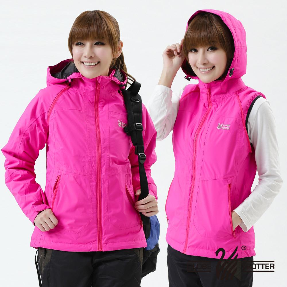 Globetex女款JIS90%羽絨背心外套兩穿防風防水機能羽絨外套A095玫紅