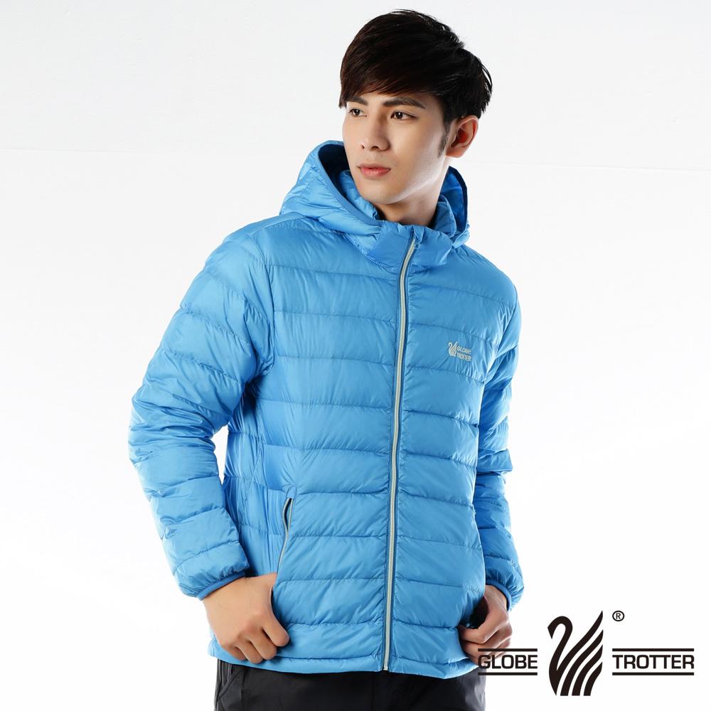 男款JIS90%羽絨防風防潑水輕暖羽絨外套G0313藍色