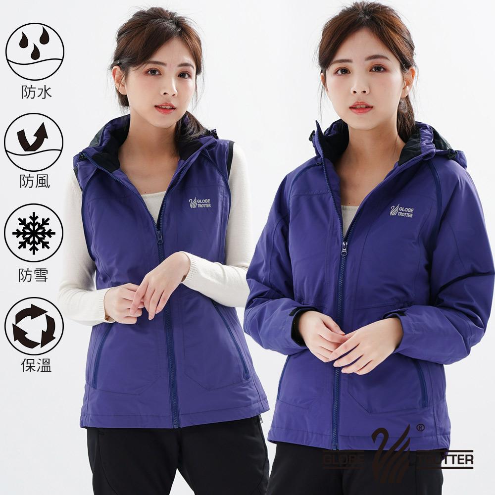 Globetex女款JIS90%羽絨背心外套兩穿防風防水機能羽絨外套A095藍紫