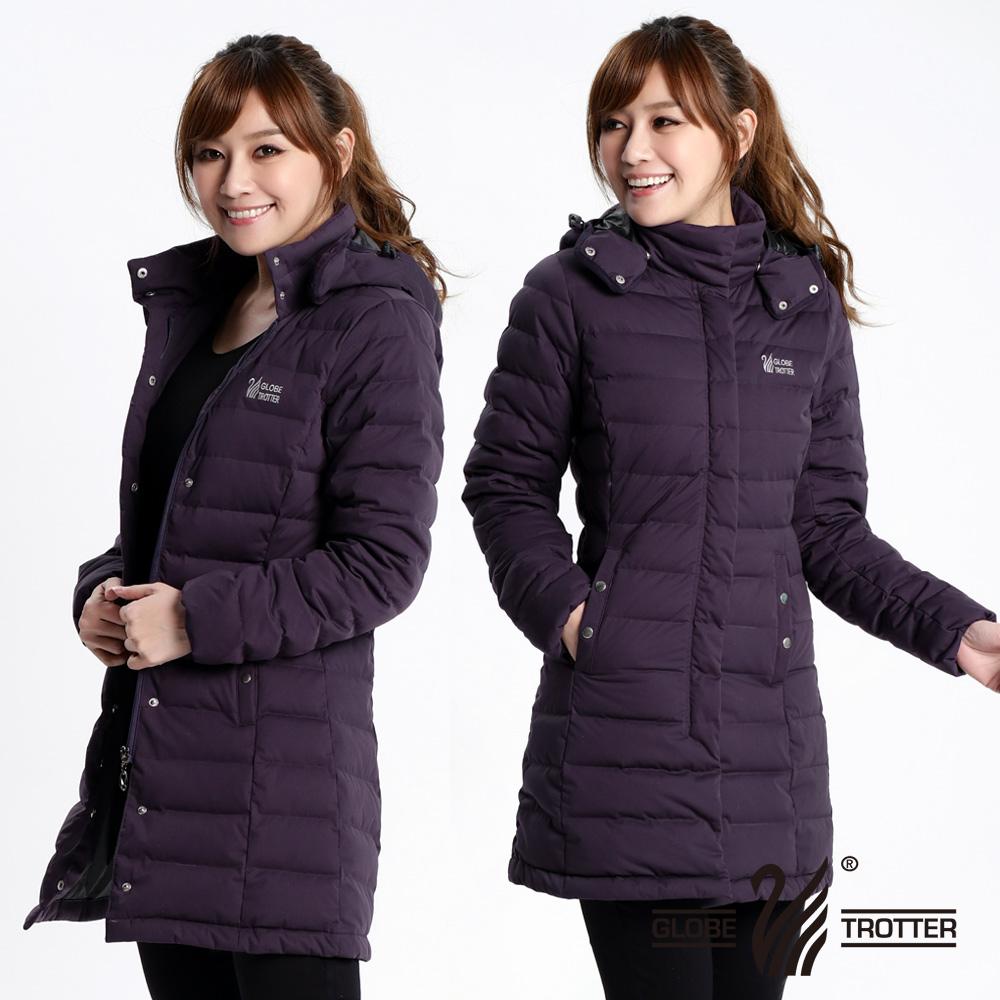 長版顯瘦Globetex防水女款JIS90%羽絨禦寒機能外套G0333暗紫