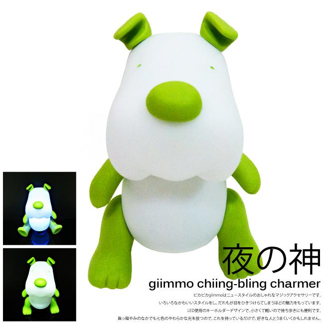 【BabyTiger虎兒寶】giimmo魔幻七彩玩伴拍擊夜燈-充電型(雪納瑞史巴酷Sparky)~限時特價