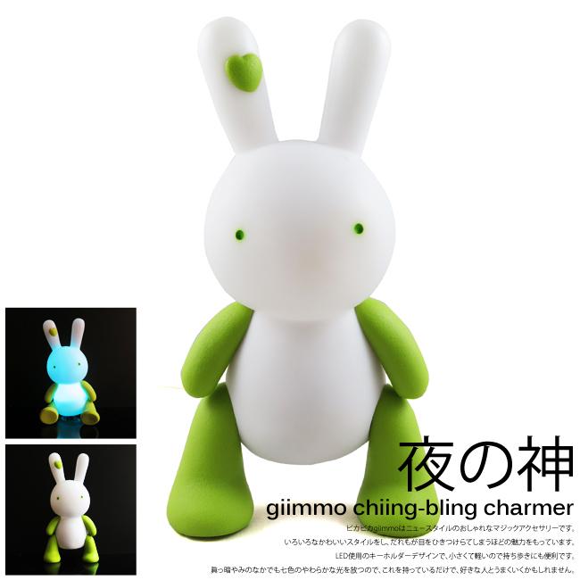 【BabyTiger虎兒寶】giimmo魔幻七彩玩伴拍擊夜燈-充電型(兔子雷蒙Lemon)~限時特價
