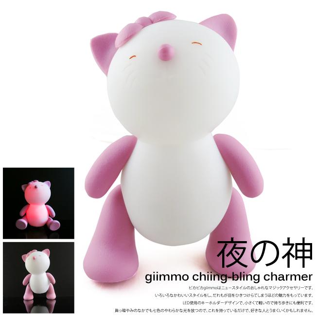 【BabyTiger虎兒寶】giimmo魔幻七彩玩伴拍擊夜燈-電池型(小貓蘿絲Rose)