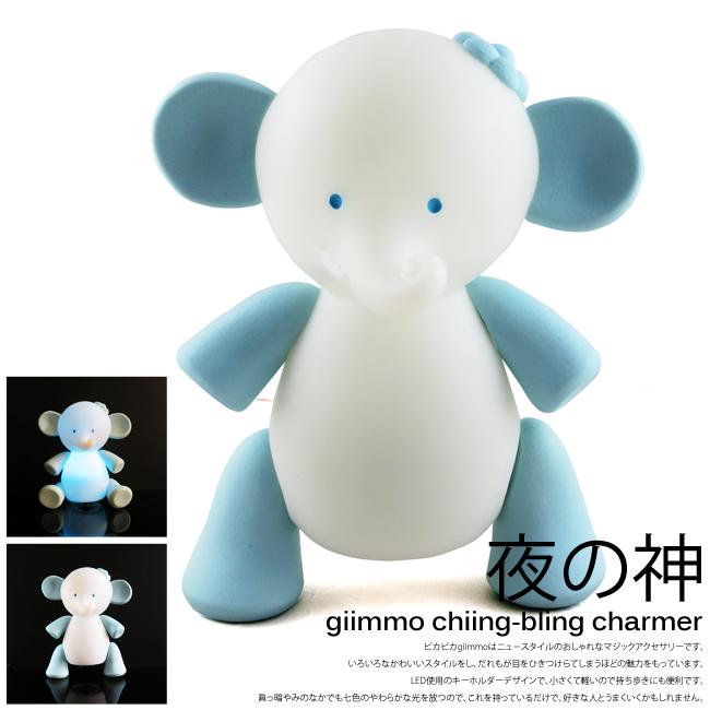 【BabyTiger虎兒寶】giimmo魔幻七彩玩伴拍擊夜燈-電池型(大象布魯Blue)