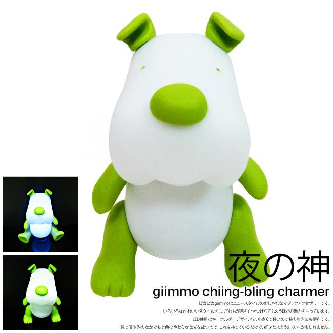 【BabyTiger虎兒寶】giimmo魔幻七彩玩伴拍擊夜燈-電池型(雪納瑞史巴酷Sparky)