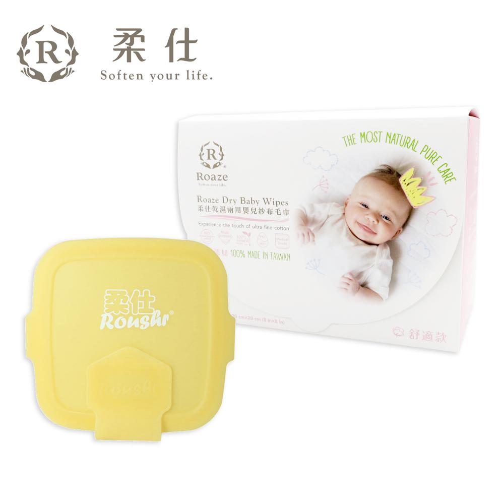 【BabyTiger虎兒寶】Roaze柔仕 矽膠抽取盒+乾濕兩用布巾(盒) 1+1 - 三色可選