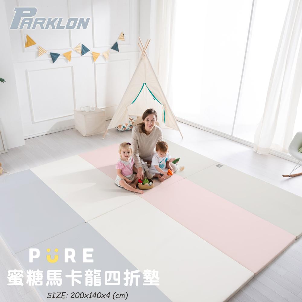 【BabyTiger虎兒寶】 韓國帕龍 PURE SPACE FOLDER - 蜜糖馬卡龍 摺疊遊戲地墊