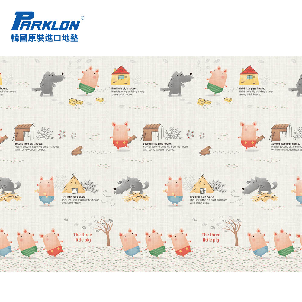 【 Babytiger虎兒寶 】PARKLON 韓國帕龍無毒地墊 - 單面切邊【三隻小豬】