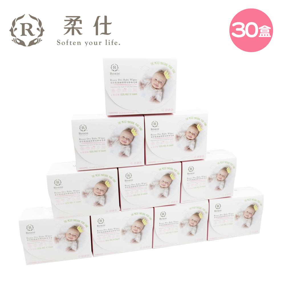 【BabyTiger虎兒寶】柔仕乾濕兩用紗布毛巾-舒適款30盒(160片/盒)