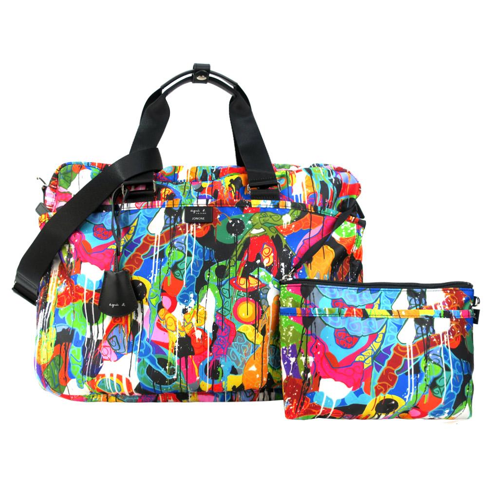 agnes b.聯名限定款塗鴉旅行袋(附化妝包)
