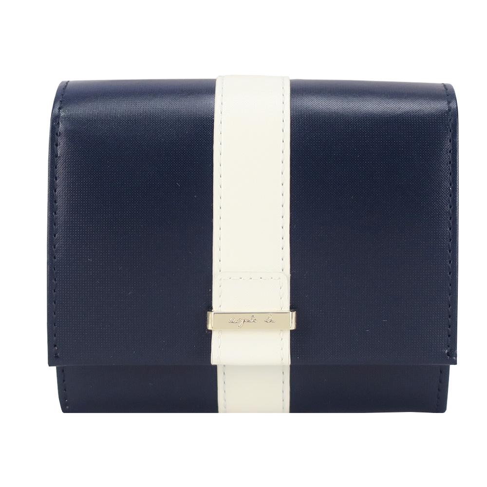 agnes b.皮革直紋飾帶翻蓋中夾-深藍