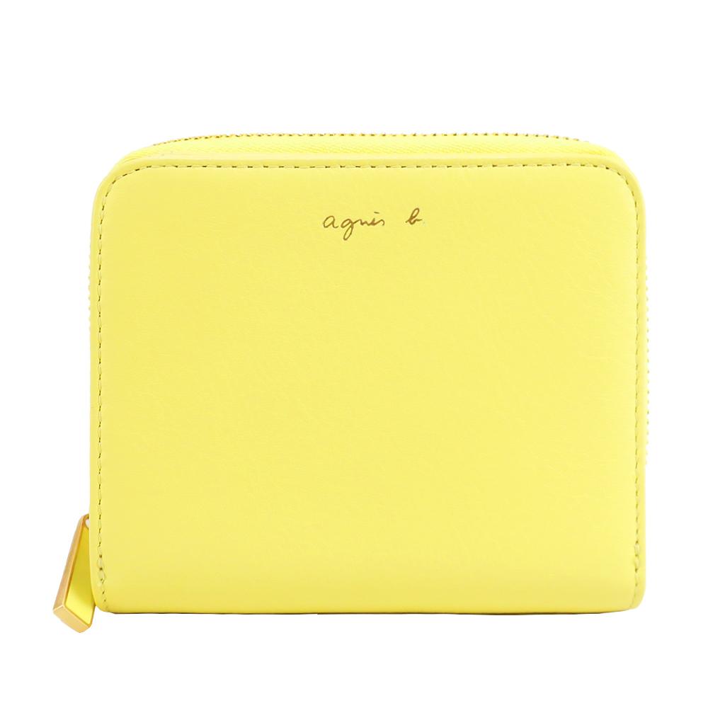 agnes b. 素面皮革短夾-檸檬黃