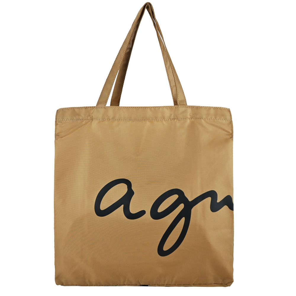agnes b. 草寫LOGO尼龍手提輕便袋(可折疊)-卡其