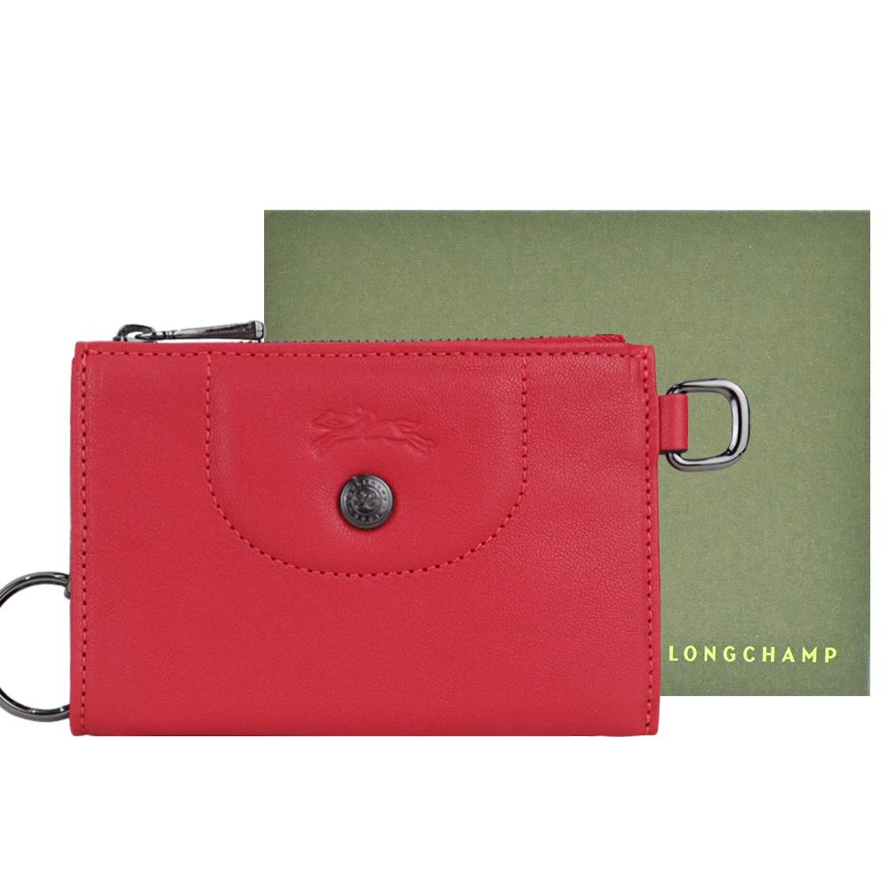 LONGCHAMP LE PLIAGE CUIR系列小羊皮鑰匙零錢包(紅)