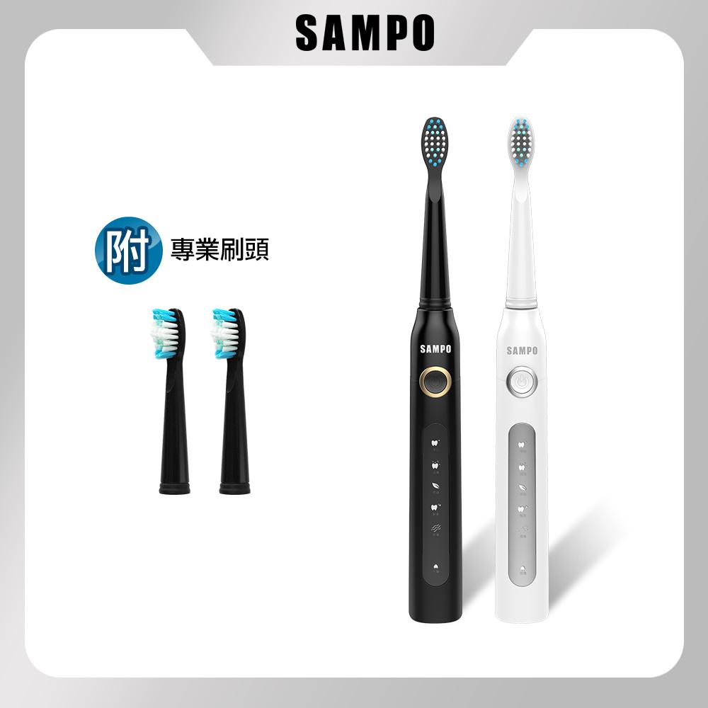 【SAMPO 聲寶】五段式音波震動牙刷 TB-Z1814L