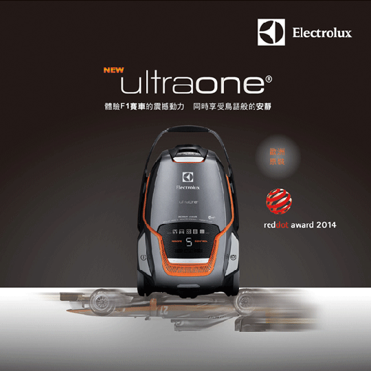 【Electrolux伊萊克斯】旗艦級吸塵器New UltraOne ZUO9927 (加贈集塵袋1年份+吹風機)