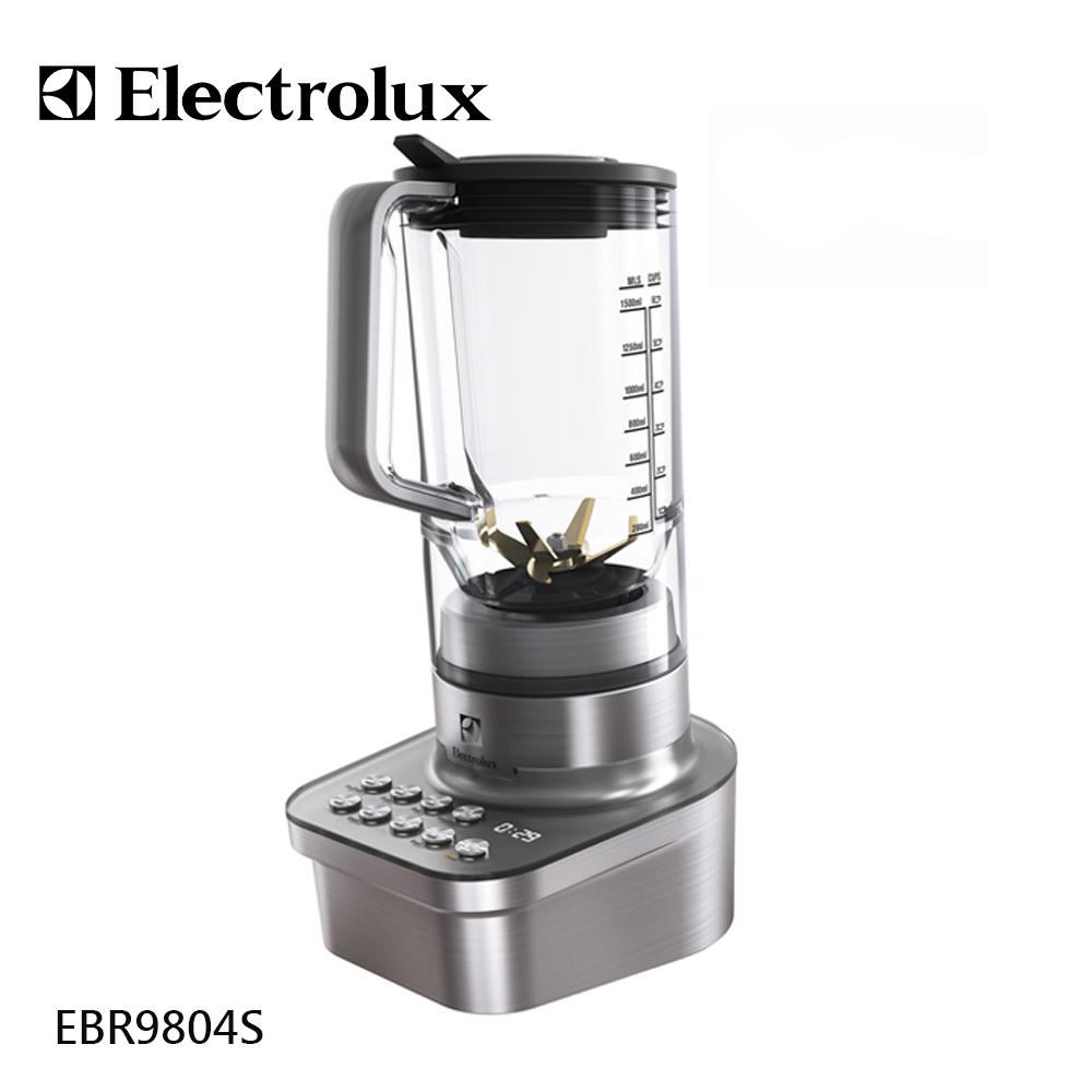 搭贈原廠食譜書【伊萊克斯 Electrolux】大師系列智能調理果汁機 EBR9804S 食物調理機