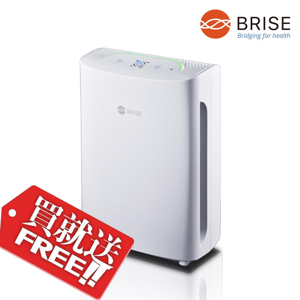 買就送【BRISE C200】全球第一台人工智慧醫療級 抗過敏空氣清淨機 (含濾網一年)送果汁機