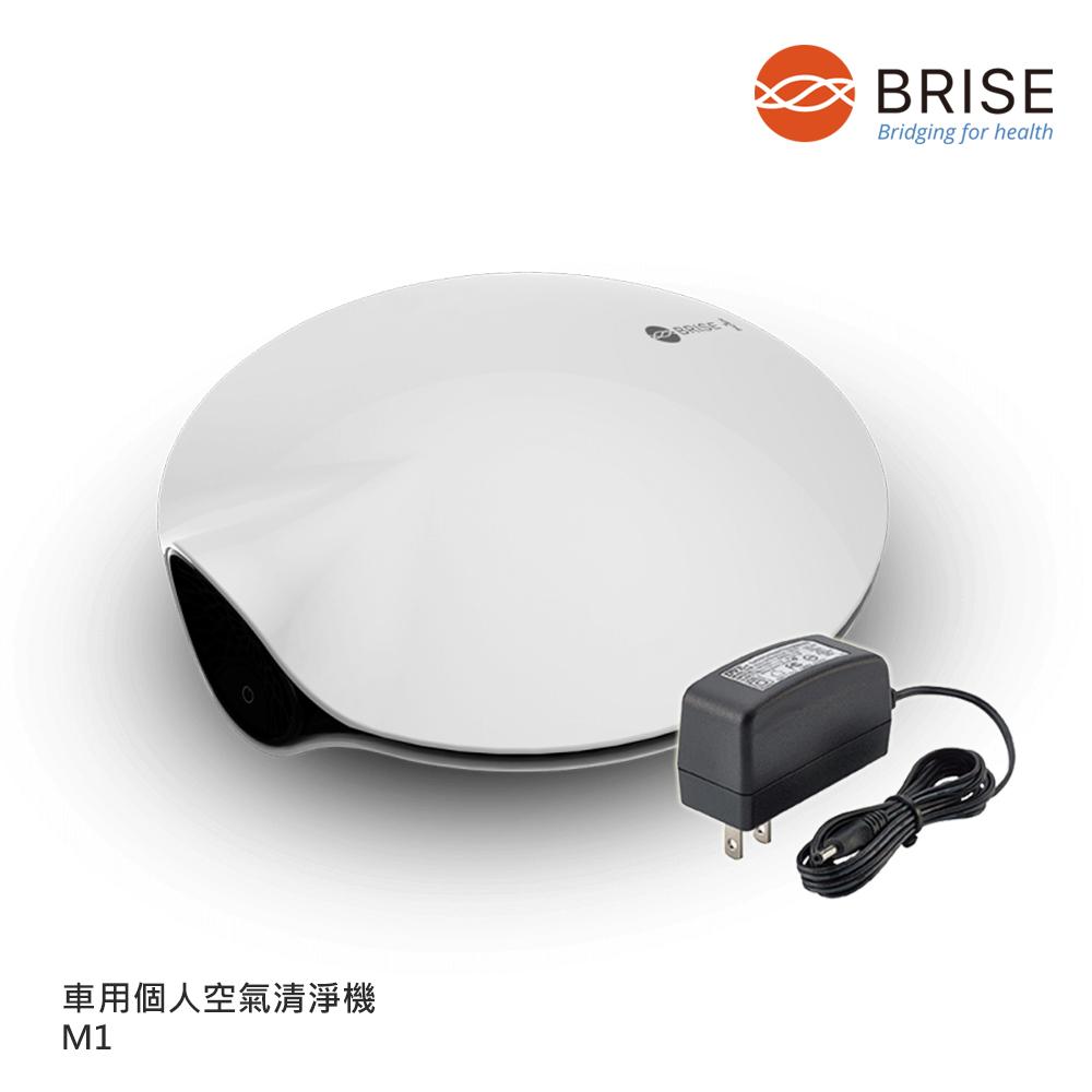 搭桌上型電源(組合A)BRISE M1 車用/個人隨身型空氣清淨機 車用清淨機