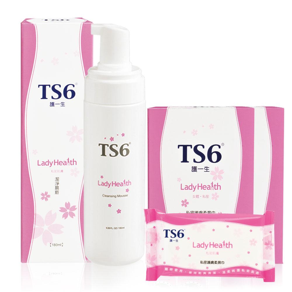 TS6護一生-潔淨慕斯180gX1+私密護膚柔濕巾X2盒
