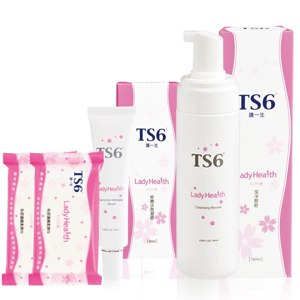 TS6護一生 潔淨慕斯180g+粉嫩淡色凝膠30g+柔濕巾x2包