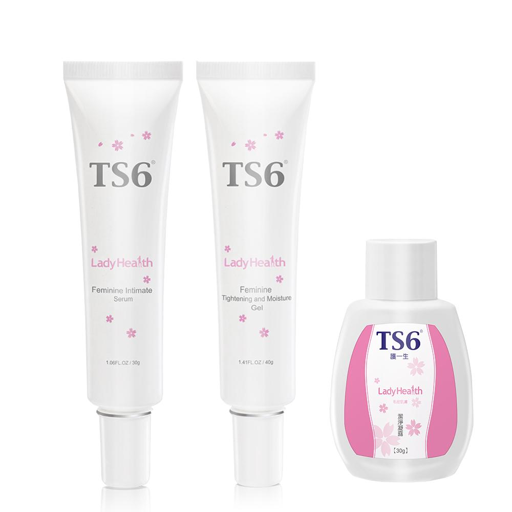 TS6護一生 緊緻粉嫩組(緊彈凝膠40g+淡色凝膠30g+凝露30g)