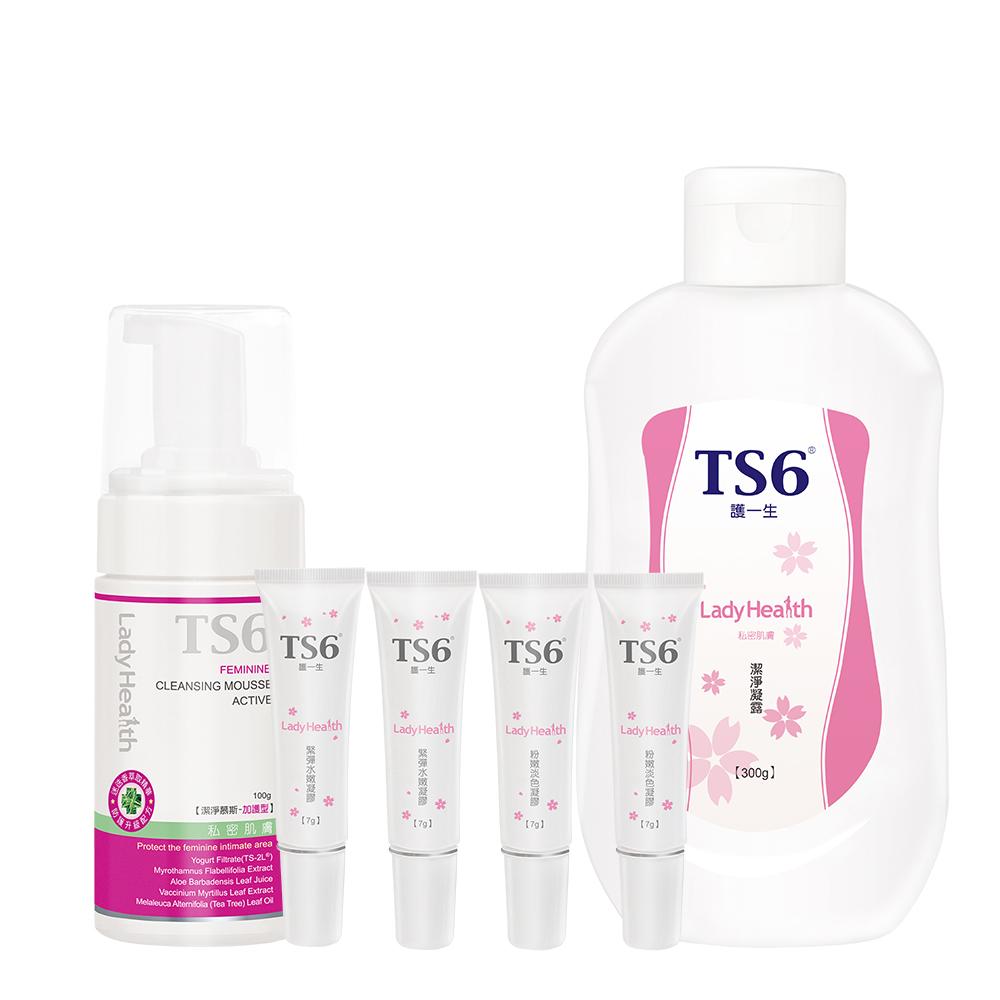 TS6護一生 潔淨加倍緊嫩組(潔淨凝露300g+加護型慕斯100g+緊彈凝膠7gx2+淡色凝膠7gx2)
