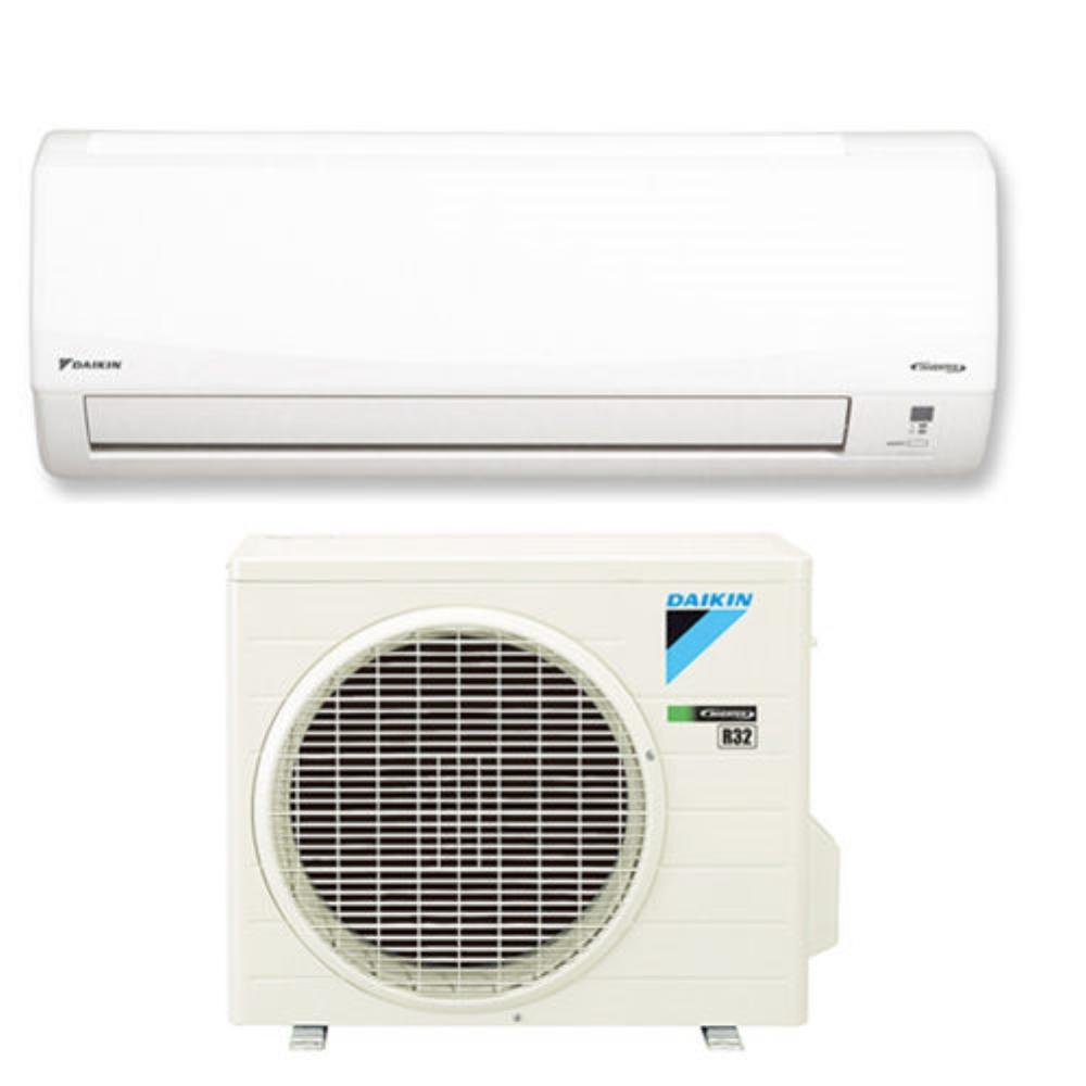 DAIKIN大金 2~4坪變頻1對1冷暖分離式空調冷氣RHF25RVLT/FTHF25RVLT