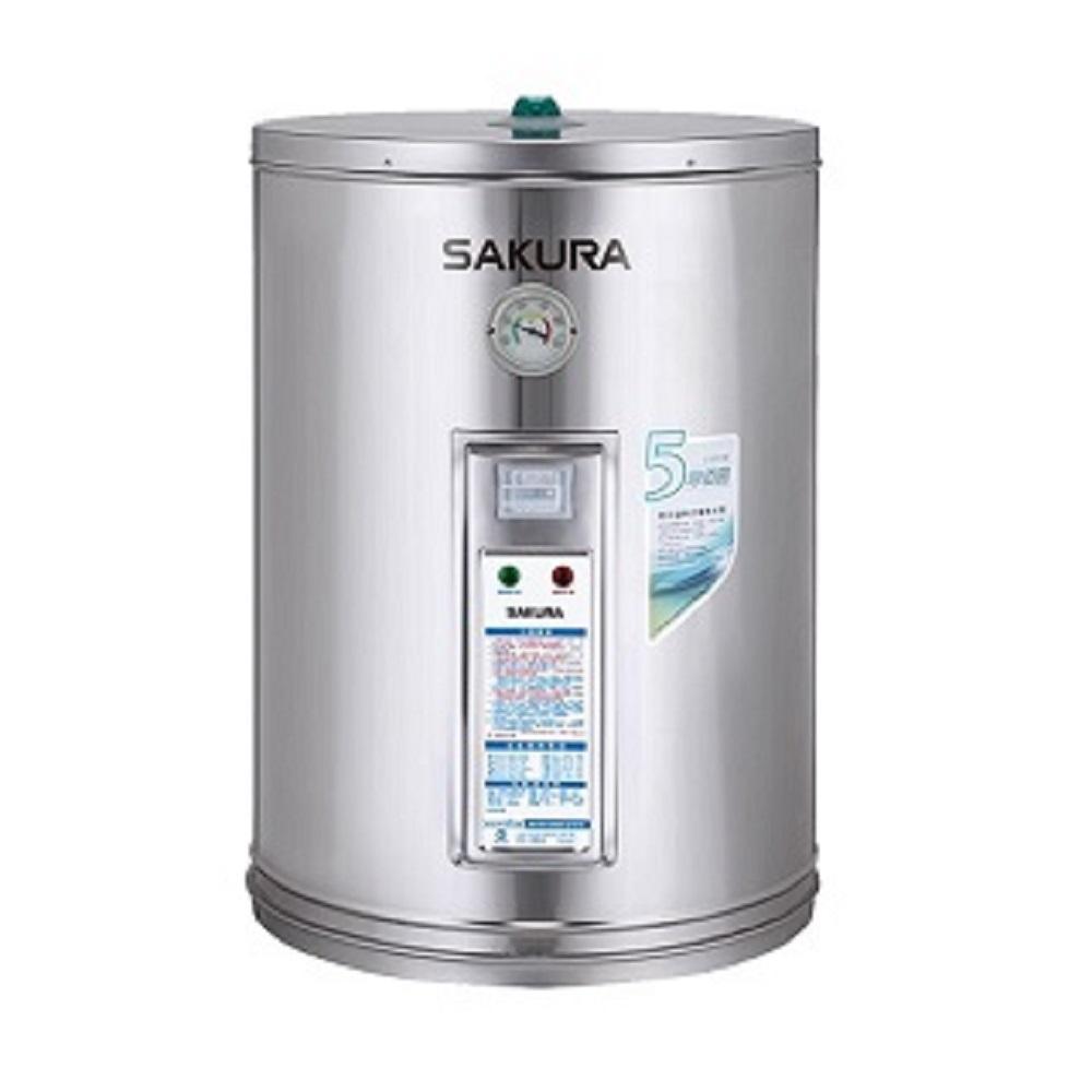 (全省安裝)櫻花8加侖儲熱式電熱水器熱水器EH-0800S6儲熱式
