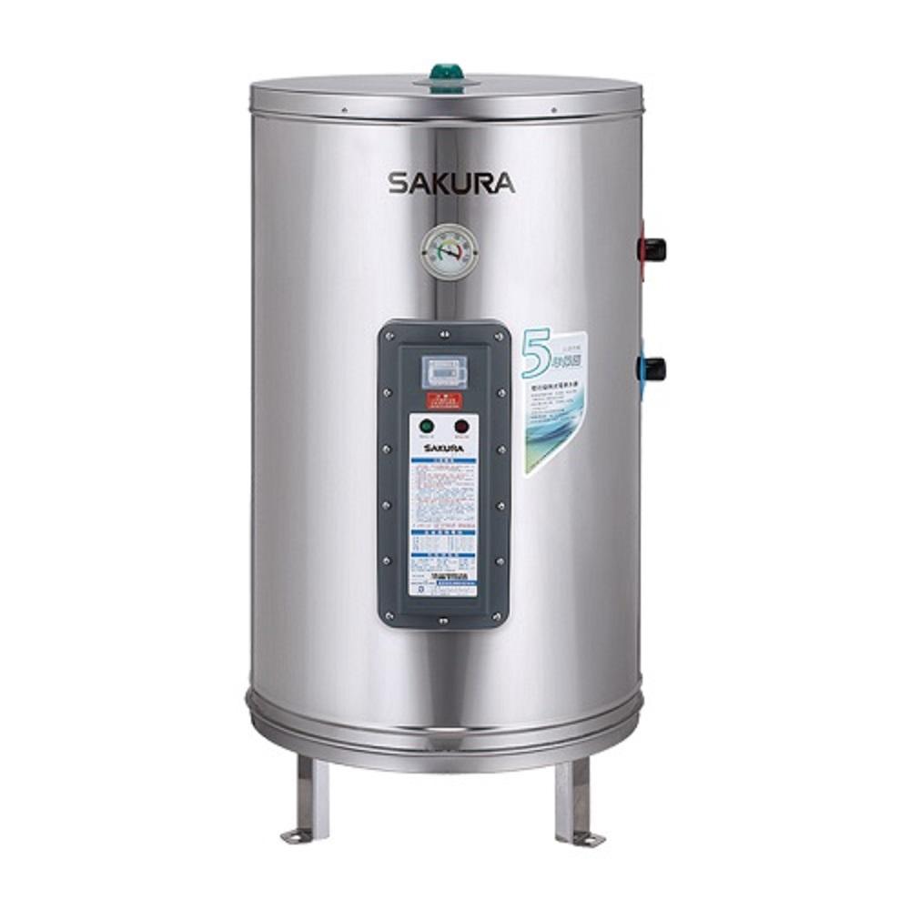 (全省安裝)櫻花20加侖儲熱式電熱水器熱水器EH-2000S4儲熱式